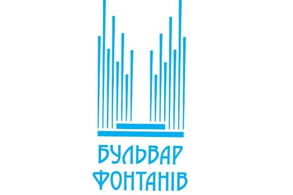 bulvar_fontanov